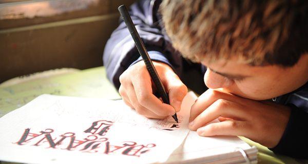 Todo lo que hay que saber para inscribir a los chicos en el secundario