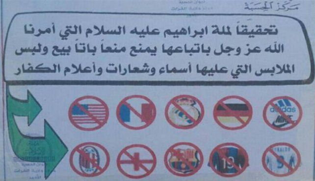 Ahora el Isis castiga con 80 latigazos el uso de camisetas Nike o Adidas