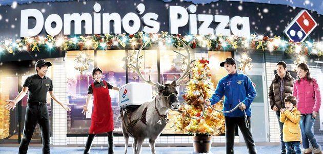 Una cadena de pizzerías entrena en Japón a unos inusuales repartidores a domicilio