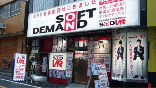 La primera cabina para disfrutar de una sesión de porno virtual se habilitó en Japón.