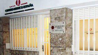 En la mira. El Centro Médico España