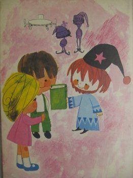 El libro volador