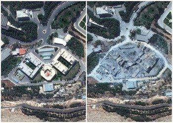 antes y después. Imágenes del centro de investigación y desarrollo químico de Barzah