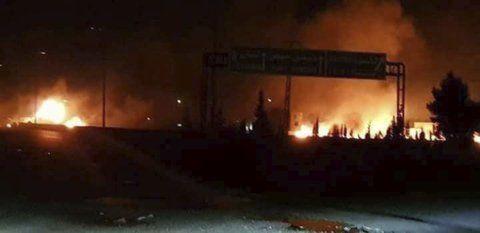 La agencia noticiosa SANA reportó que el ataque ocurrió por la noche en la zona rural de Kisweh