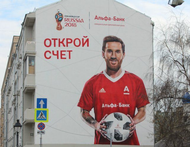 El esperado. Una publicidad con Messi