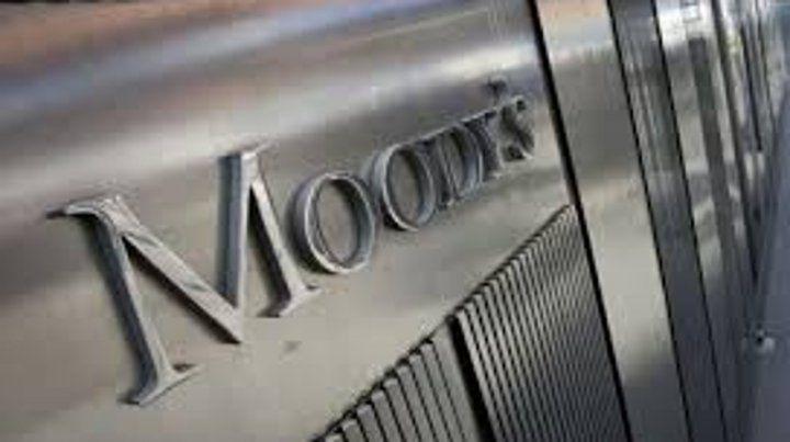 Moodys revisa la nota de 175 fondos de renta fija