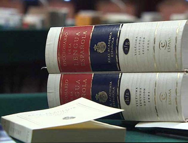 El nuevo diccionario incorpora términos de uso común en la Argentina.
