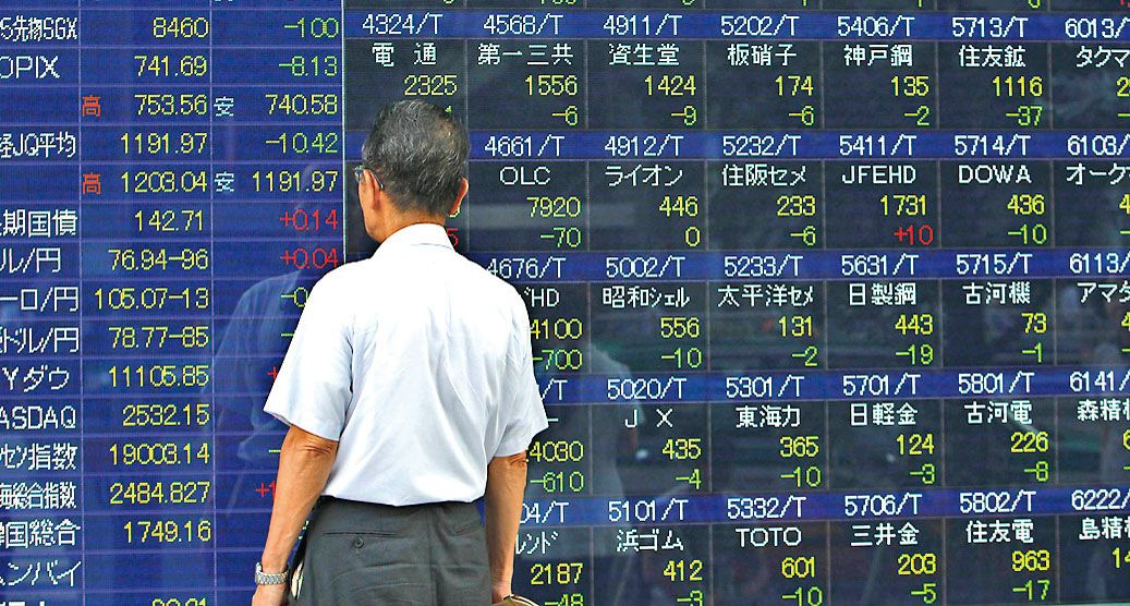 Los mercados tiemblan por Grecia, que va camino al default