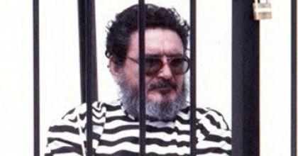 Los líderes de Sendero Luminoso piden tener visitas íntimas en la cárcel