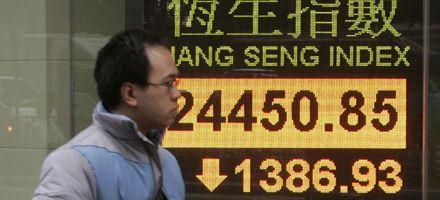 Las bolsas asiáticas siguen cayendo ante el temor de recesión en EEUU