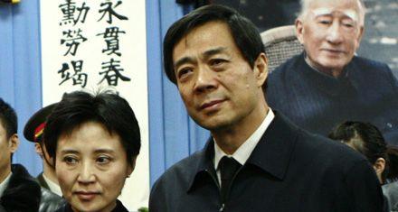 Un misterioso asesinato sacude a la cúpula del Partido Comunista chino