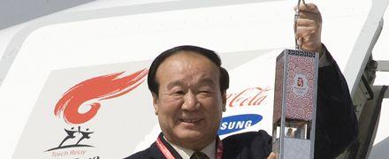 El fuego olímpico llega a Kazajstán en su largo camino a Pekín