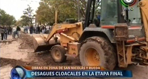 Cloacas