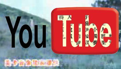 China no teme a internet pese al aparente bloqueo de YouTube