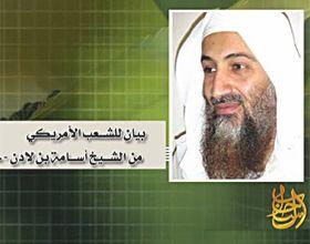 Bin Laden reapareció con nuevas advertencias a EEUU por sus lazos con Israel