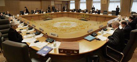 El G-7 acuerda medidas para enfrentar la crisis financiera