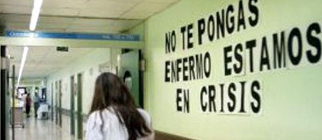 Los médicos también sufrieron un recorte salarial de aproximadamente 200 euros.