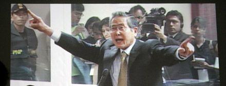 El histórico juicio a Fujimori arrancó en medio de un clima de agitación