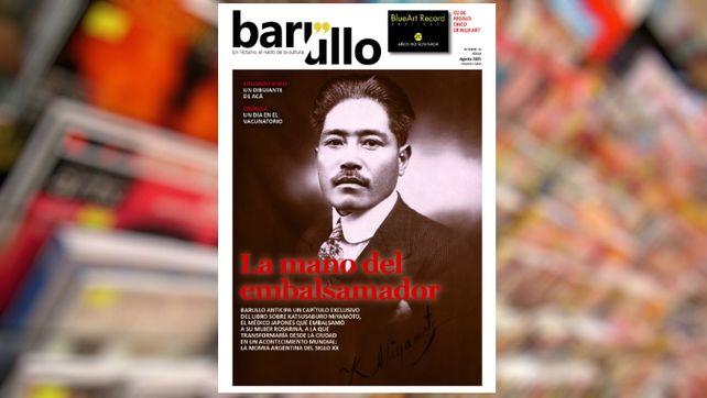 Apareció un nuevo número de la revista cultural Barullo