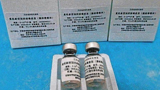 vacunas-cansinojpg