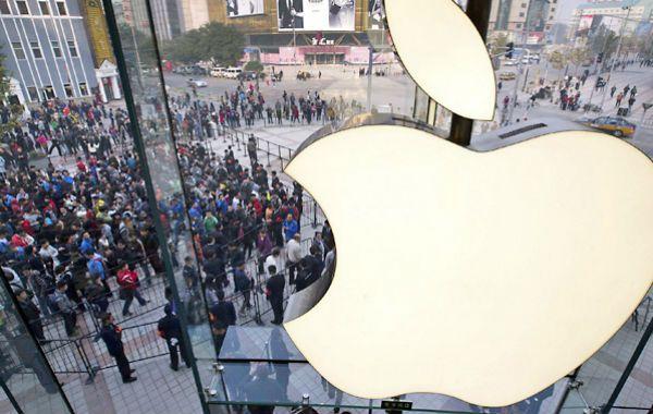 Un nuevo local de Apple.