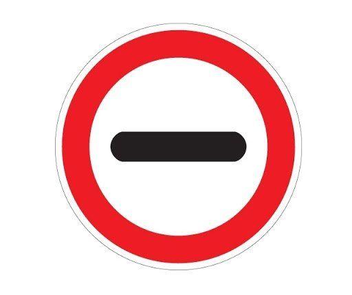 Hoy es el Día del Camino y de la Educación Vial: 5 señales de tránsito menos conocidas
