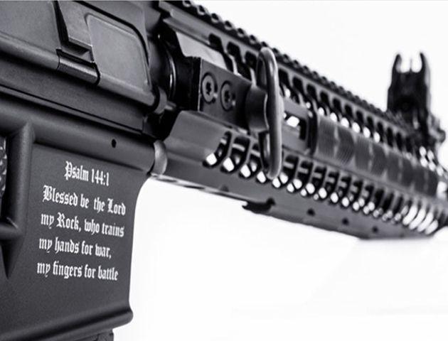 """El rifle de asalto """"Cruzado"""""""
