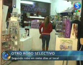 Robaron por segunda vez en una semana una perfumería en San Lorenzo y Balcarce