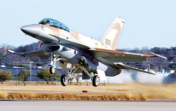 El bombardeo israelí tiene carácter de advertencia al régimen del presidente sirio Bashar al-Assad.