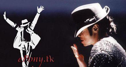 En noviembre lanzarían un álbum con temas inéditos de Michael Jackson