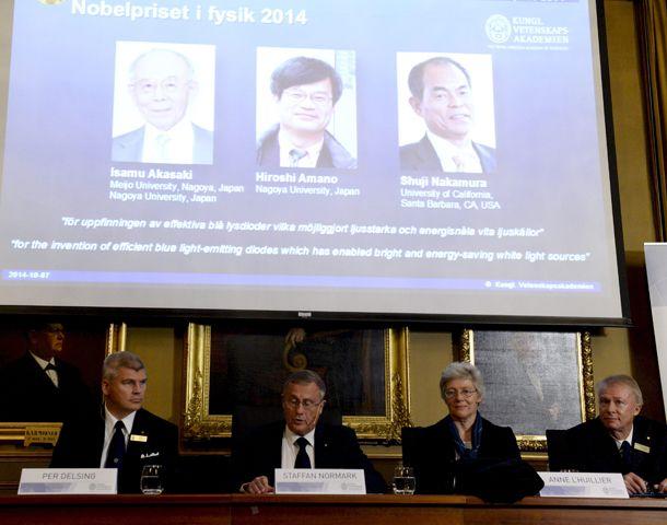 El Nobel de Física fue anunciado hoy en Estocolmo.