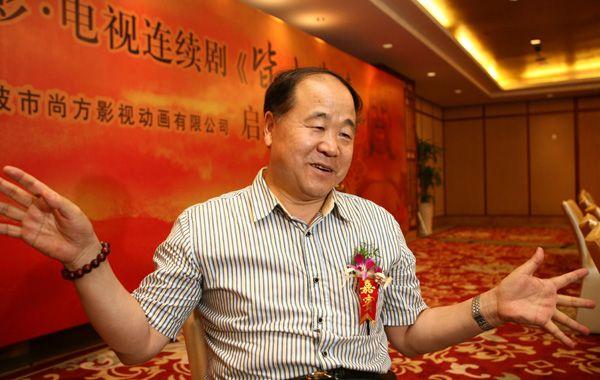 El escritor chino