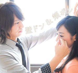 Alquilar un hombre para llorar cuesta en Japón 55 euros la hora.