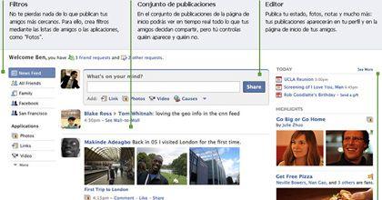 Sin privacidad en Facebook: ahora se podrá ver el perfil de cualquiera