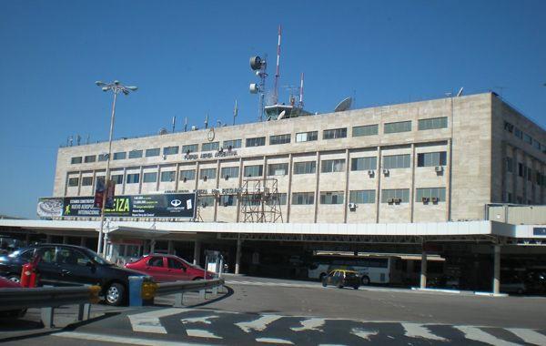El Aeropuerto Internacional de Ezeiza.