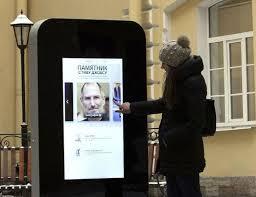 El memorial de Steve Jobs