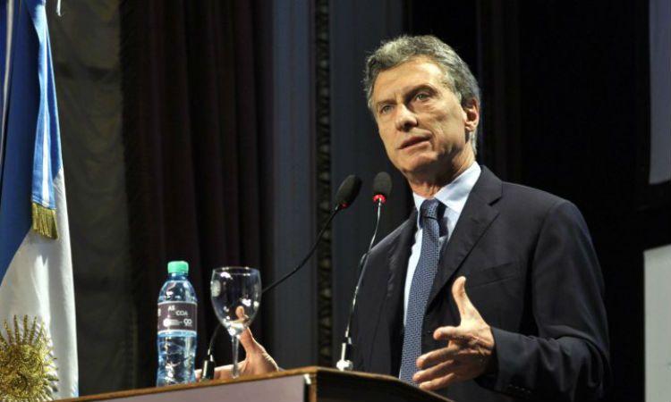 El presidente alentó a las fuerzas de seguridad a continuar la lucha contra el narcotráfico.