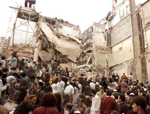 El atentado perpetrado el 18 de julio de 1994