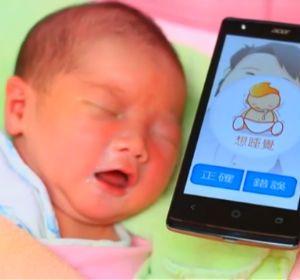 Para saber las necesidades del bebé basta con grabar cerca de 10 segundos de su llanto.