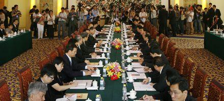 Primeros diálogos oficiales desde hace nueve años entre Taiwán y China
