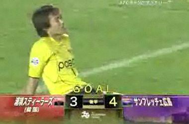 Japoneses imitan a Cruyff pateando un penal con un pase a un compañero
