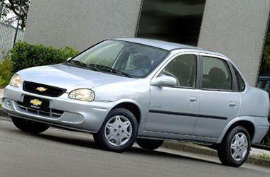El Chevrolet Classic