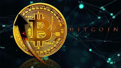 Bitcoin roza su máximo histórico tras el debut de su primer fondo cotizado en Wall Street