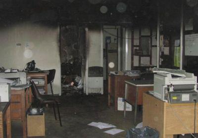 Se incendió el edificio de la Fiscalía de Estado