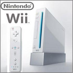 Para seguir compitiendo, Nintendo rebaja el precio de la consola de juegos Wii