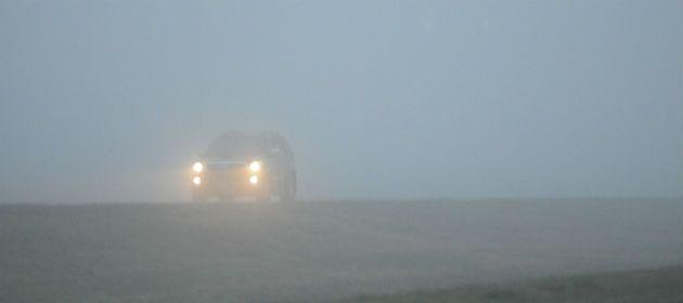 Una densa niebla cubre varios sectores