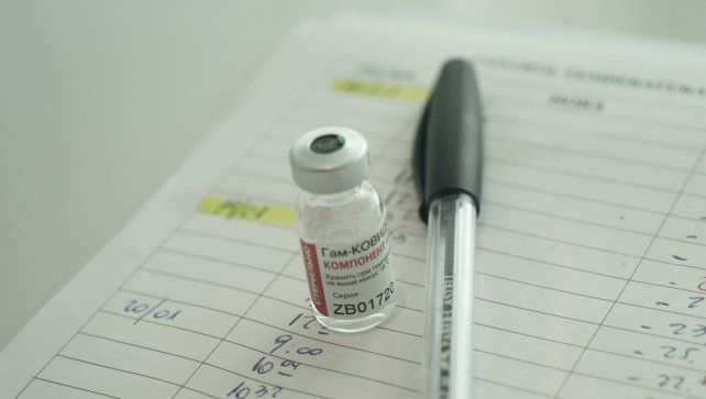 vacunajpg
