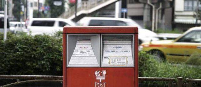 Acusaron a un cartero de no repartir las cartas correctamente. (Imagen ilustrativa)