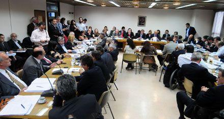 Diputados: el oficialismo busca la prórroga de la ley de emergencia